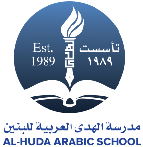 Alhuda-Logo-Sample