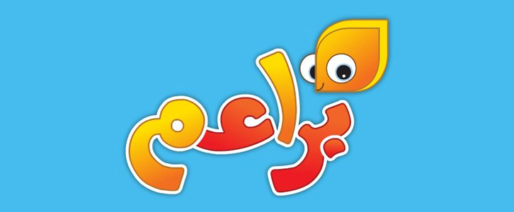 موقع قناة براعم