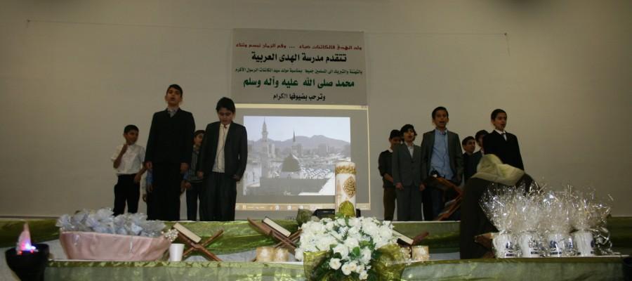 المولد النبوي الشريف ويوم اليتيم العراقي14-15